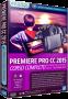 Corso Premiere Pro CC 2015