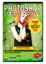Grafica Digital Foto - Photoshop n.78