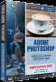 Photoshop 2020 - Corso sulle novità