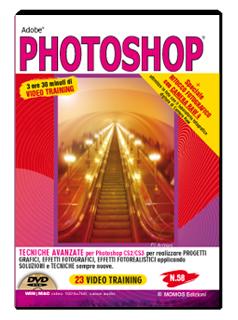 VideoCorso Photoshop Speciale Ritocco Fotografico - ITA